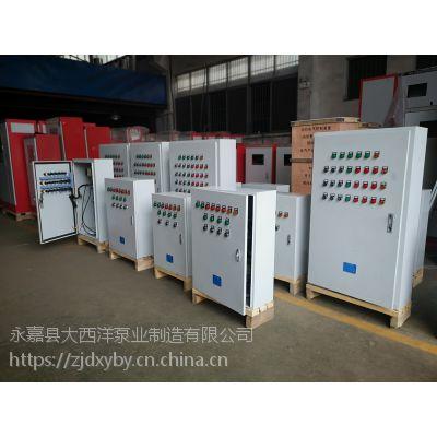 供应DXK-XFFJ-AFF消防排烟风机-ACC消防风机控制柜
