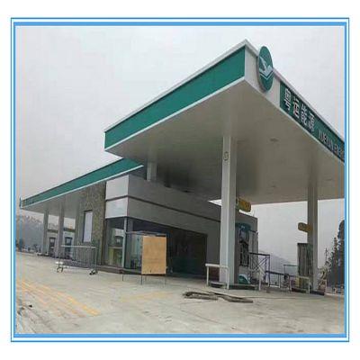 供应加油站雨棚防风铝条扣,300面铝扣板天花厂家