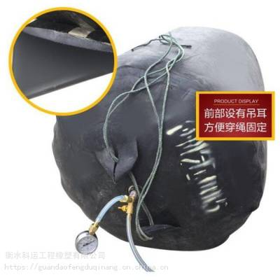 上海管道闭水气囊@污水管道封堵气囊哪种好