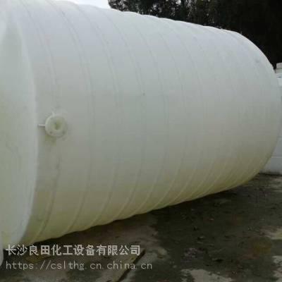 郴州 50吨超大立式草酸溶液储罐 超大柠檬酸水溶液储罐 耐酸储罐厂家