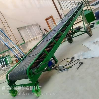 空心砖装车皮带输送机 移动式黄沙传送带 带式输送机加工定做