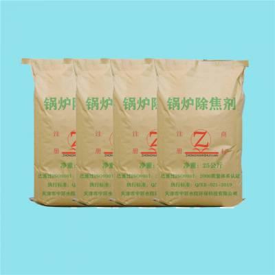 稳定性二氧化氯杀菌剂_执行标准