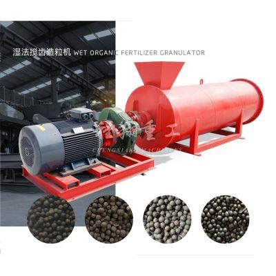 程翔湿法搅齿造粒机 JZ-600 二合一造粒设备