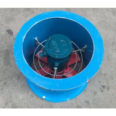 防爆防腐轴流风机厂家直销FBT35-11-7.1/3KW/电厂
