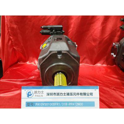 A10VSO100DRS/32R-VPB12N00力士乐轴向变量泵