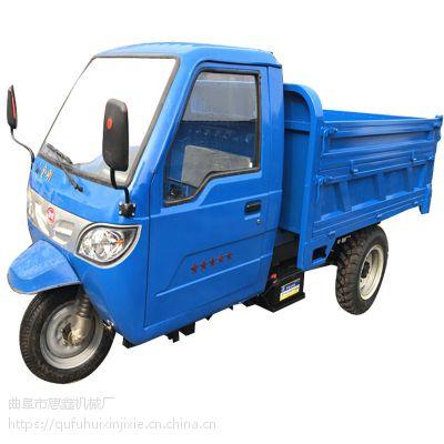 园林野外施工用的工程三轮车_河南小型载货电动三轮车_自产自销