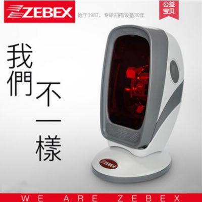 Zebex/巨豪 Z-6070 双镭射全向激光扫描平台超市收银扫码枪器