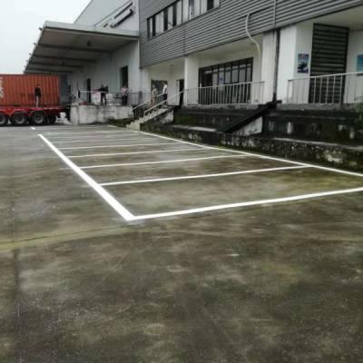 重庆九龙坡车库划线规范,九龙坡岸停车位划线