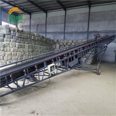 自动伸缩的皮带机 物流装车输送带 沙石装车输送机