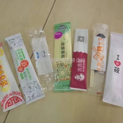 浙江海航可定制全自动 纸巾筷子四件套餐具包装机 纸巾筷子四合一餐具包装机