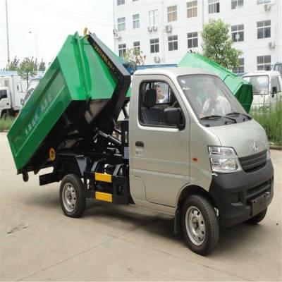 农村环境整治分体式垃圾箱,勾臂式垃圾车厂家 环卫保洁垃圾车