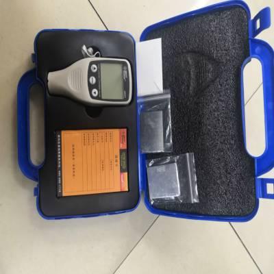 高精度涂层测厚仪 EC-770二手车油漆漆膜仪 覆层汽车漆面电镀检测量