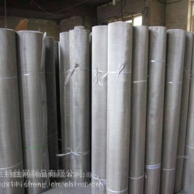 不锈钢网规格不锈钢过滤网批发
