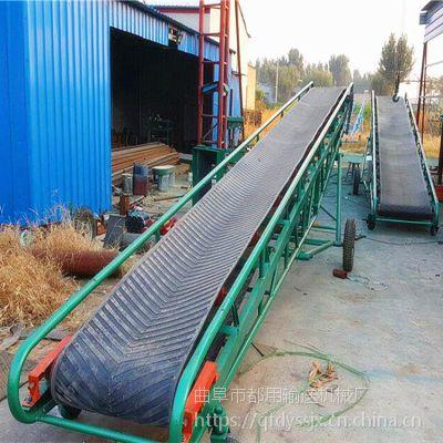 肥料厂装卸车输送机 800带宽黄豆输送机 30米长水平式传送带
