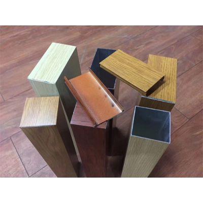 佛山欧百建材厂家长期供应各种规格木纹铝方通及封盖堵头