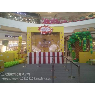 美食运动嘉年华 巨型爆米花机道具租赁 水上乐园出租出赁