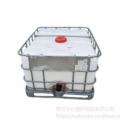 【华社】pe材质 滚塑成型 特厚500L矮吨桶