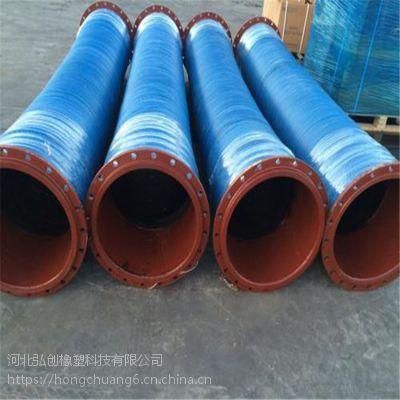 主营钢丝骨架输水胶管厂家 优质钢丝骨架耐磨胶管 安装灵活