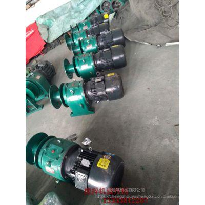 js500/750/1000搅拌机提升机(卷扬机)料斗配件厂家直销