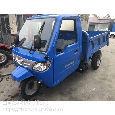 柴油工程三轮车 单门三门卸料 液压自卸料三蹦子 三马子车轮胎式小型装载机