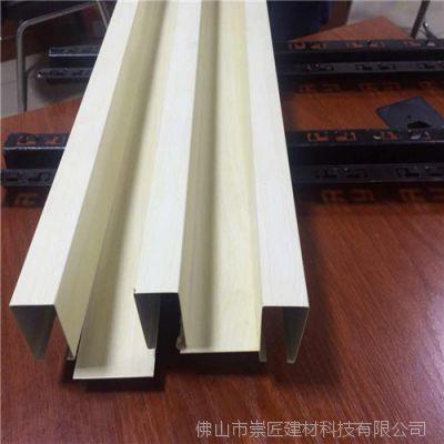 型材铝方通隔断   造型铝方通装潢  U型铝方通规格