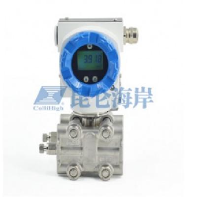 北京昆仑海岸智能型JYB-D3151OAH1单晶硅差压变送器传感器