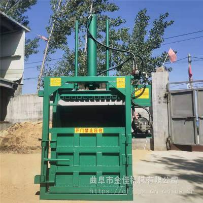 金佳60吨位双杠压扁机 纺织品皮革挤块机 生产海绵液压打包机厂家