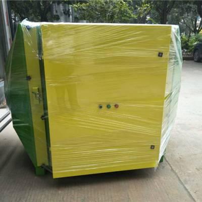 黄江UV油漆净化器-东莞益然环保工程公司-UV油漆净化器报价