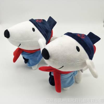 工厂定做优质企业形象毛绒吉祥物京东狗  兵马俑装扮joy小狗玩偶
