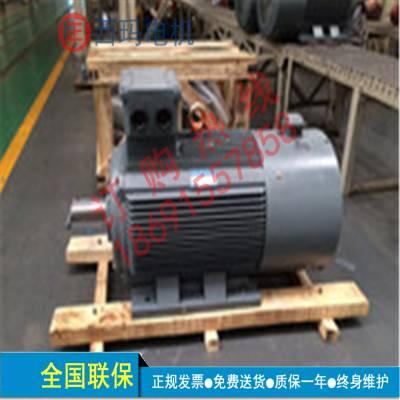 厂家直销电机变频电机YVFE3-90S-4-1.1KW 高新企业认定