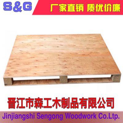 福州木托盘 木栈板 出口托盘 免熏蒸 卡板 木架 厂家直销
