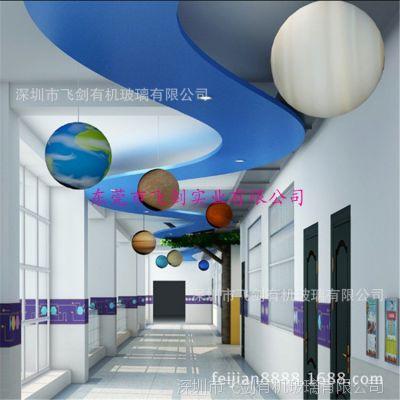 科技馆发光星球 天文馆发光九大行星 学校幼儿园地球发光星球模型