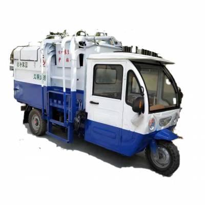 巩义垃圾清运车|环卫垃圾车电动品牌 实时价格新闻