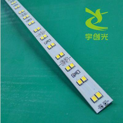 宇创光12V单色led双排橱窗展柜2835节能线条灯