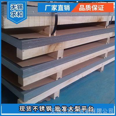 进口哈氏合金 c276不锈钢板厂家 镍基合金c276价格 耐腐蚀镍合金板
