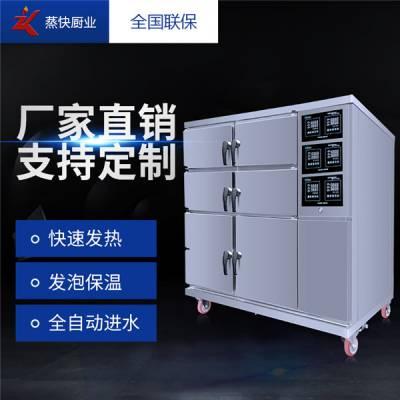 双功能商用蒸饭柜-蒸快厨业(在线咨询)-蒸饭柜