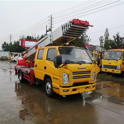国六江铃蓝牌云梯车 进口上装搬家作业 高空物料运输车