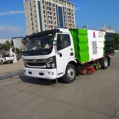新款国六排放东风牌洗扫车,吸、扫、冲多功能车,价格实惠!