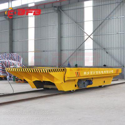 轨道式铁水车地铁维修电动平车 电动旋转平台驳运设备
