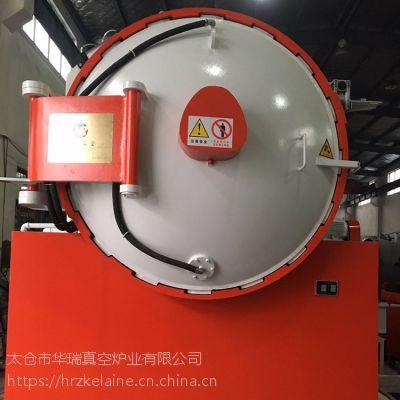 厂家直销油淬电阻炉 高速钢淬火专用油淬炉 卧式油淬热处理炉定制