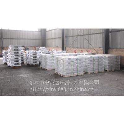 供应镁合金Mg99.00纯镁棒Mg99.00镁密度