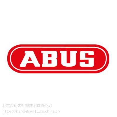  ABUS EHPK系列设备 德国汉达森 低价销售