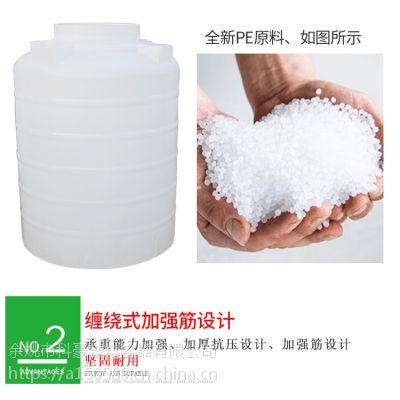 抚州室外PE塑料储水罐能管几年