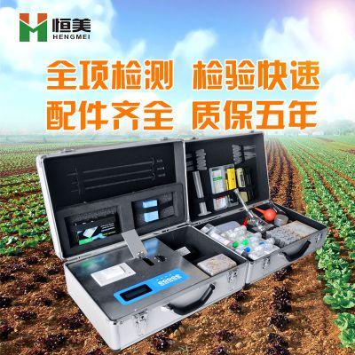土壤养分检测仪多少钱批发