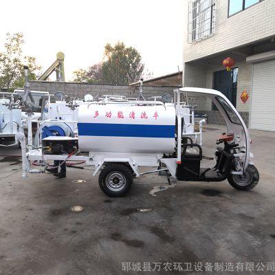 电动三轮洒水车绿化环保节能型三轮电动洒水车 万农环卫