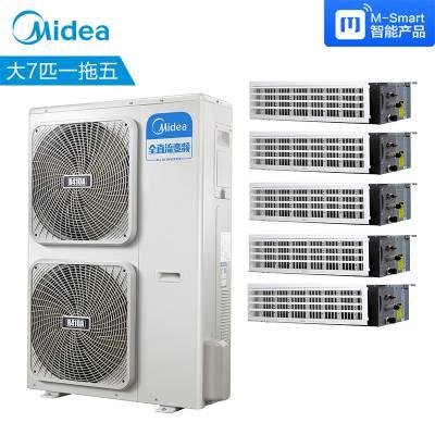 北京美的家用<b><b>中央</b><b>空调</b></b> 美的变频风管机