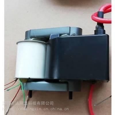 油烟净化器高压包