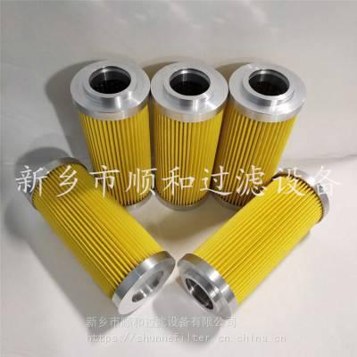 汽轮机高压过滤器滤芯YLX1280-F10H