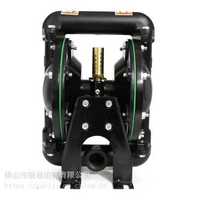 江门1寸气动隔膜泵厂家 卧式砂磨机隔膜泵价格