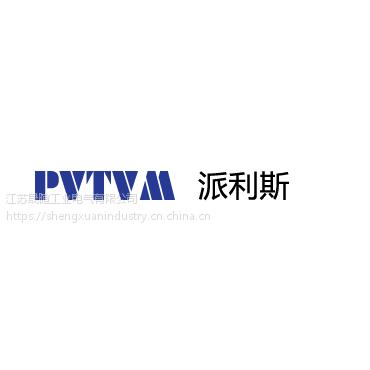 供应美国派利斯一体化振动变送器TM016-151-X34-00-0原装正品